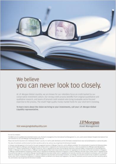 JPM Euro ad